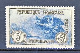 Francia 1917-18 Pro Orfani Di Guerra Y&T N. 154 Fr. 5 + 5 RIPRODUZIONE - Varietà E Curiosità