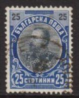 Bulgaria SG115 1901 Definitive 25st Good/fine Used - 1879-08 Principalty