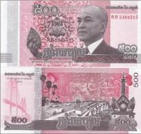 Cambodia - 500 Riels 2014 2015 UNC  Ukr-OP - Kambodscha