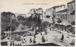 LIBAN - BEYROUTH - Place Des Canons - Liban