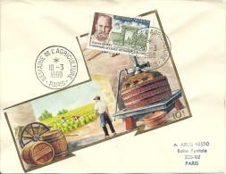 Senaine De L'agriculture Paris, 10/3/1968 VIN Yvert 1532 Et Armoires De Ville Auch - Wijn & Sterke Drank