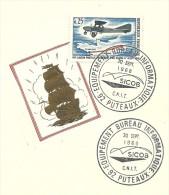 Equipment Bureau Infiormatique SICOB Puteau 30/9/1968  Yvert 1565 Postale Avion Bateau, Armoires De Ville Auch - Boten
