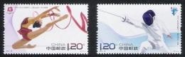 China 2013-19 12th National Games Stamps Rhythmic Gymnastics Fencing Sport - Fencing