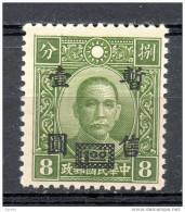 China  Chine : (1037) Occupation Japanaise--Nanking Et Shanghai SG25* - 1943-45 Shanghai & Nankin