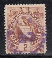 Guatemala Used Scott #32 2c National Emblem, Brown - Guatemala