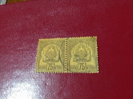 N° 19 En Paire Oblitere - Tunisia (1888-1955)