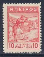 Greece, North Epirus, Scott # 7 Mint Hinged Infantryman, Rifle, 1914 - North Epirus