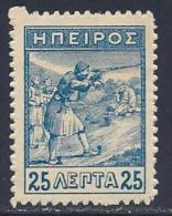 Greece, North Epirus, Scott# 8 Mint Hinged Infantryman, Rifle, 1914 - North Epirus