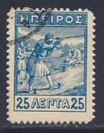 Greece, North Epirus, Scott# 8 Used Infantryman, Rifle, 1914 - North Epirus