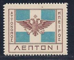 Greece, North Epirus, Scott# 15 Mint Hinged Flag, 1914 - North Epirus