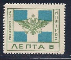 Greece, North Epirus, Scott# 16 Mint Hinged Flag, 1914 - North Epirus