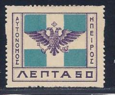 Greece, North Epirus, Scott# 19 Mint Hinged Flag, 1914 - North Epirus