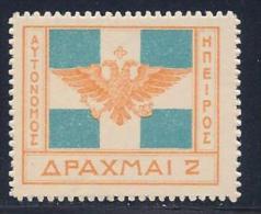 Greece, North Epirus, Scott# 21 Mint Hinged Flag, 1914 - North Epirus