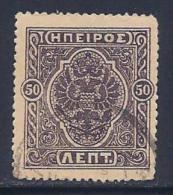 Greece, North Epirus, Scott# 50 Used Moschopolis Issue, 1914 - North Epirus