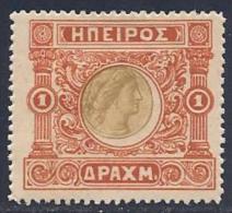 Greece, North Epirus, Scott# 51 Mint Hinged Moschopolis Issue, 1914 - North Epirus