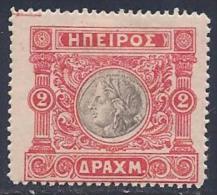 Greece, North Epirus, Scott# 52 Mint Hinged Moschopolis Issue, 1914 - North Epirus