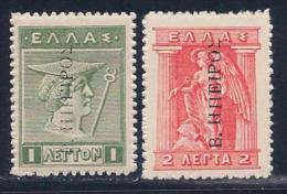 Greece, North Epirus, Occupation, Scott # N23-4 Mint Hinged Hermes, Iris, Overprinted, 1916, Missing Parts Of Letters - North Epirus