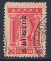 Greece, North Epirus, Occupation, Scott # N30 Used Hermes, Overprinted, 1916 - North Epirus