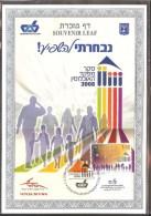 ISRAEL Statistics Souvenir Leaf   MNH - Israel