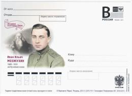 Russia 2013 Ivan Ilyich Mozzhukhin, Russian Silent Film Actor Cinema Movie, Penza - 1992-.... Federazione