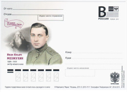 Russia 2013 Ivan Ilyich Mozzhukhin, Russian Silent Film Actor Cinema Movie, Penza - 1992-.... Föderation