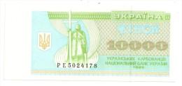 Ukraine 10000 Karbovantsiv 1995 UNC - Ukraine