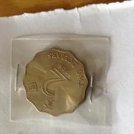 Hong Kong $2 Flower 1998 - Hong Kong