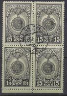 Russia. 1945. Order - 1923-1991 URSS