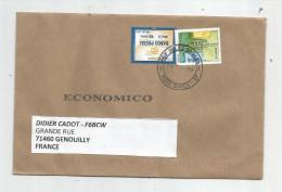 Cd , Lettre , BRESIL , BRAZIL , MOGI GUACU - SP , 2013 , ECONOMICO - Brazil