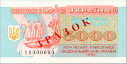Ukraine 5000 Kupon 1995 Pick 93bs UNC Specimen - Ukraine