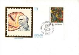 ENVELOPPE 1ER JOUR--- ANDRE MASSON ---PARIS 13 OCTOBRE 1984-- - FDC