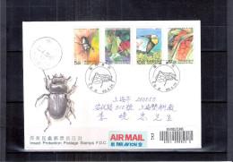 FDC Taiwan - En Recommandé - Insectes - Série Complète (à Voir) - Autres