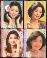 2015 Teresa Teng Stamps Famous Singer Queen Music Artist Flower - Jobs