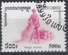 Cambogia, 2000 - 500r Treshing - Nr.1964 Usato° - Cambogia