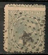 Timbres - Espagne - 1889-1899 -  2 C -