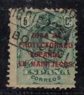 CABO JUBY Nº 4S. U ROTA, COMO EN EL SELLO DE MARRUECOS.. - Cabo Juby