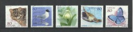 70. JAPAN 2011 RARE WILDLIFE IN JAPAN 1ST ISSUE COMP. SET OF 5 STAMPS IN FINE - Used Stamps