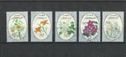 79.  2013 JAPAN Seasonal Flowers Series/6 Prefectural Of Stamps Very Fine Used - Used Stamps