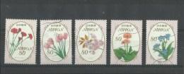 80.  2013 JAPAN Seasonal Flowers Series/5 Prefectural Of Stamps Very Fine Used - Used Stamps