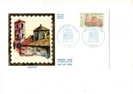 EVELOPPE 1ER JOUR---UNESCO---PARIS---20 OCTOBRE 1984 - FDC