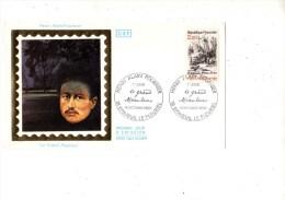 """ENVELOPPE 1ER JOUR---""""LE GRAND MAULNES""""---18 EPINEUIL LE FLEURIEL---4 OCTOBRE 1986 - FDC"""