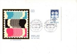 ENVELOPPE 1ER JOUR---LA FRANCOPHONIE---PARIS---15 JANVIER 1985 - FDC