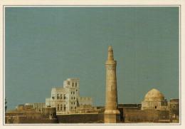 YEMEN   I  BALUARDI  DELLA  MOSCHEA    (NUOVA CON DESCRIZIONE DEL SITO) - Yemen