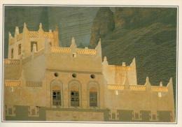 YEMEN   HADRAMAWT:  ARCHITETTURA IN TERRA ARGILLOSA   (NUOVA CON DESCRIZIONE DEL SITO) - Yemen