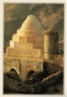 YEMEN   DHUBAYAT:    LA MOSCHEA     (NUOVA CON DESCRIZIONE DEL SITO) - Yemen