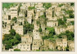 YEMEN:  DJIBLA:  L' ANTICA  CAPITALE    (NUOVA CON DESCRIZIONE DEL SITO) - Yemen