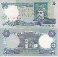Ukraine - 5 Hryven 2001 VF+ - MГ 7977414 Ukr-OP - Ukraine