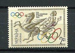 (cl 19 - P12) Ukraine ** N° 581 (ref. Michel Au Dos) - J.O. D'Athènes : Course De Chars Antiques - - Ukraine