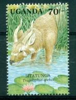 Ouganda/Uganda 1991 Yt. 713/28 Hors Série: Espèce De Gazelle / Antilope ?  Mnh*** - Stamps