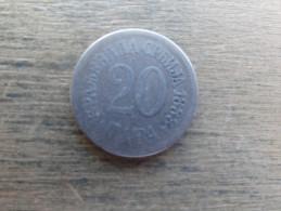 Serbie  20  Para  1883  Km20 - Serbia